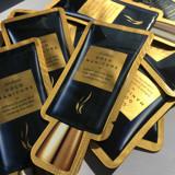 稀有 韩国AHC 24k黄金面膜 紧致补水提亮修护 水洗面膜 小样