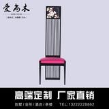 新中式现代高背椅子 复古官帽布艺休闲单椅 酒店会所实木餐椅家具