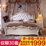 欧式床法式床田园床大床韩式床公主床婚床双人床高箱储物成套1.8