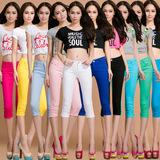 【天天特价】薄款女夏 韩版女式弹力牛仔布 糖果彩色七分裤多色
