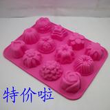 12连花草硅胶模具 diy手工皂材料原料工具 自制香皂原料肥皂母乳
