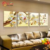 沙发后面背景墙上装饰画现代植物花卉客厅壁家和万事兴无框画大气