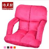 海贝丽 2014新款带扶手懒人沙发榻榻米床上靠背椅子单人电脑家具