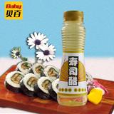 休比寿司醋100ml 寿司材料 紫菜包饭日本料理食材醋饭专用调料