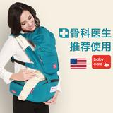 Babycare多功能婴儿背带 前抱式宝宝背带 四季款透气婴儿背带腰凳