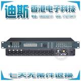 雅士尼4.8SP 4进8出多功能专业数字音频处理器  音箱处理器