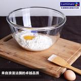 乐美雅钢化玻璃盆和面盆超大号烘焙打蛋碗透明玻璃西点料理碗加厚