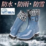 回力冬季保暖女士雨鞋韩国时尚中筒马丁雨靴防滑防水加绒水靴胶鞋