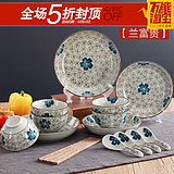 陶瓷碗碟套装创意16头日式碗韩式简约餐具套装家用碗盘/礼盒加价