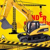 汇纳遥控合金工程车推挖土机抓木儿童电动挖掘钩机玩具车遥控汽车