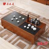 乔木居火烧石茶几现代中式实木家具客厅橡木茶几功夫茶几自动上水