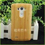 热卖热卖厂家直销LG G3木质手机壳 G3竹子/实木头手机外套 天然木