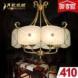 欧式全铜吊灯美式铜灯餐厅灯复古简约现代创意个性三头地中海灯具