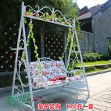 室内外花园庭院铁艺户外阳台双人秋千椅子吊篮吊床摇椅吊椅藤椅