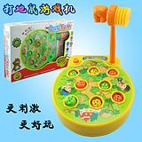 儿童电动打地鼠玩具大号益智音乐男女孩游戏机宝宝玩具1-2-3岁