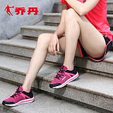 乔丹女鞋正品运动鞋女跑步鞋夏季透气轻便减震情侣网面休闲跑鞋