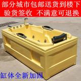 亚克力浴缸独立式浴缸长方形浴缸亚克力冲浪浴缸1.4 1.5 1.6 1.7