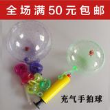包邮充气手拍球 波波球拍拍球透明海洋球 空气球儿童玩具批发热卖