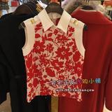 正品专柜代购SCOFIELD女装 14秋款 衬衫SFBA43708Q BA43708Q 1580