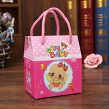 宝宝满月喜糖盒子喜糖袋子生日周岁诞生喜饼喜蛋纸盒手提袋礼品袋