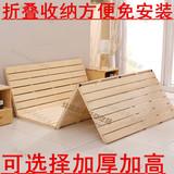 松木硬床板折叠实木排骨架单人1.5双人1.8米加厚榻榻米床架1.2米