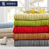 欧美风全棉麻花针织床旗纯色毛线休闲毯办公室车用盖毯床品配饰毯