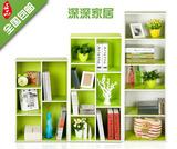 慧乐家格子柜子储物柜自由组合简易书柜书架简约现代木质收纳柜子