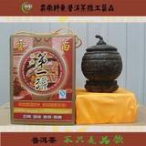 普洱茶叶罐立体雕刻摆件云南民族特色工艺品家居客厅电视酒柜装饰