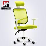 科润电脑椅网布职员特价座椅人体工学转椅家用可躺办公椅会议椅子