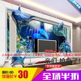 3d立体海洋海底世界大型壁画客厅儿童房卡通海豚餐厅墙纸无缝壁纸