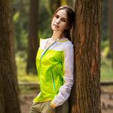 迈途正品2016新款夏季轻薄防晒衣透气防水防紫外线皮肤风衣绿紫色