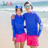 劲朵韩国海边度假情侣沙滩衣防晒衣长袖泳衣外套空调衫速干冲浪服
