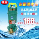促销小型220v家用抽水泵qdx潜水泵自吸静音高扬程污水机微型农用