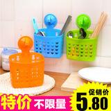 3093创意挂式 厨房筷笼 吸盘筷子筒 沥水筷子架筷笼子餐具架筷子