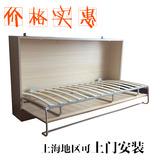 壁床隐形床省空间折叠床翻板床多功能墨菲床隐蔽床正翻侧翻五金
