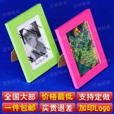 实木相框彩色5寸6寸7寸8寸10寸A4证书组合相框画框低价促销