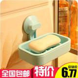 可拆卸浴室强力吸盘肥皂架 韩国卫生间双层沥水香皂盒创意肥皂架