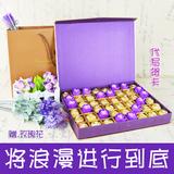 情人节进口费列罗金莎巧克力玫瑰花礼盒装送女友生日高档礼物包邮