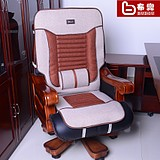 布兜新品四季椅垫办公室老板椅坐垫大班椅专用坐垫带靠背亚麻椅垫