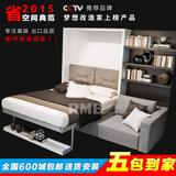创意折叠床翻床壁床家具节省空间沙发隐形床多功能宜家变形午休床