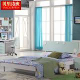 贝里诗班 青少年儿童家具套房组合公主女孩儿童床男孩1.2米小孩床