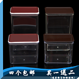 加厚塑料密封罐/透明储藏盒 奶茶专用方形果粉盒/方豆桶 包邮
