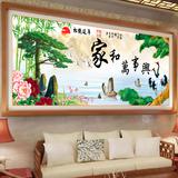 3D印花十字绣家和万事兴新款客厅大幅风景山水画2米挂画简约现代