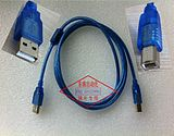 【1.5米,3米,5米,10米】USB-DOP/B 台达B系列触摸屏数据下载线