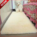 客厅床边地毯儿童卧室茶几 【天天特价】丝毛绒混纺家用卫浴厨房