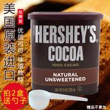 包邮 美国进口好时可可粉226g低糖热巧克力粉代餐粉 冬季冲调饮品