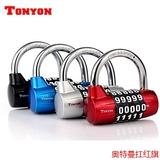通用锁具5位数字密码锁 仓库衣柜健身房挂锁 密室合金锁K25003