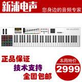 【新浦电声】M-AUDIO CODE 61 61键USB/MIDI键盘控制器  新品包邮