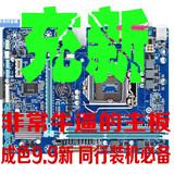 充新Gigabyte/技嘉 H61M-DS2 1155针H61主板 全固态游戏集成小板