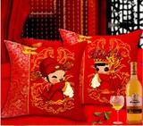 十字绣印花抱枕一对情侣新款客厅卡通汽车婚礼婚庆结婚靠垫枕头套